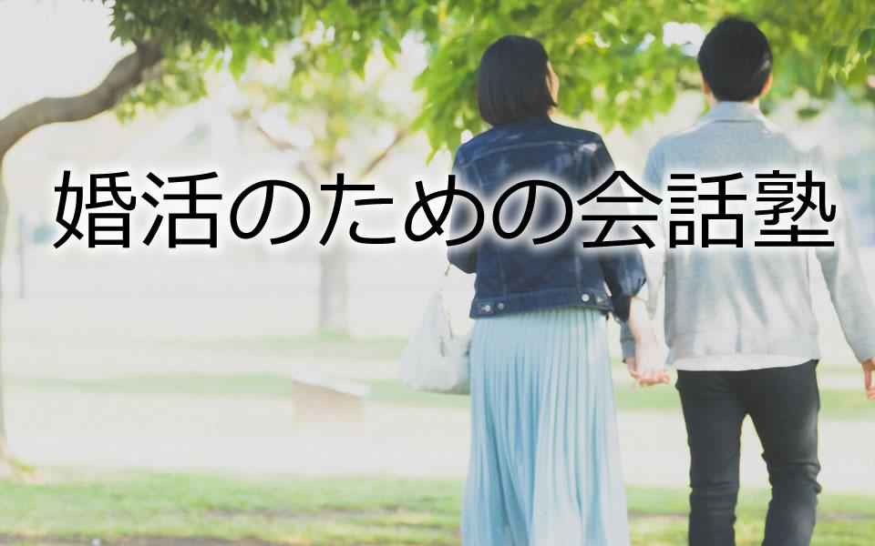 会話塾FB.jpg
